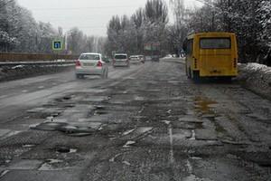 Фотогалерея: Яма на яме. Снимки разбитых украинских дорог от читателей Корреспондент.net