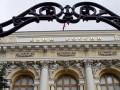 Официальный курс доллара США в России опустился