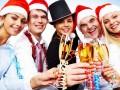 Новый год - самый популярный офисный праздник