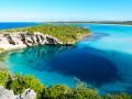 Дожились: Чудо природы продают за $24 миллиона (ФОТО)