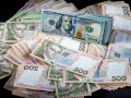 Курс валют на 21.07.2020: обвал гривны продолжается