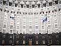 Кабмин предлагает ввести единый счет для налогоплательщиков