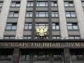 В Госдуме прокомментировали мораторий Кабмина на выплату долга РФ