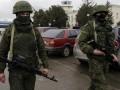 Россия перекинула военных к админгранице в Крыму