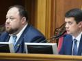 В Раде анонсировали снятие неприкосновенности с Зеленского