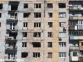 Украинцы считают, что платить за восстановление Донбасса должна Россия - опрос