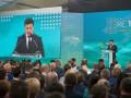 Украина, как Apple. Что даст форум в Мариуполе