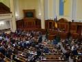 """Депутаты увеличили себе зимние """"каникулы"""" на неделю"""