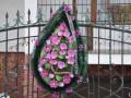 Соратнику Рыбакова повесили на забор похоронный венок