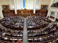 Парламент принял скандальный законопроект Зеленского о судебной реформе, - СМИ