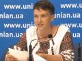 Савченко призвала людей выйти на Банковую