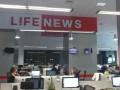 Пропагандистский телеканал Life прекратил вещание