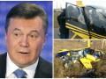 Итоги 28 ноября: крушение вертолета в Крыму, заявления Януковича и полеты Савченко