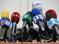 Ъ: Международный институт прессы отмечает давление на украинские СМИ и цензуру