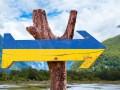 Украина вошла в топ стран, куда опасно путешествовать