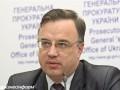 Севрук поручил проверить законность выделения жилья прокурорам