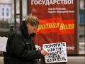 В Крыму на одно рабочее место претендуют трое безработных