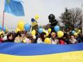 Перепись населения Украины перенесли на 2020 год