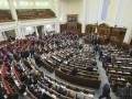 Устали: на заседание Рады пришли всего полсотни нардепов