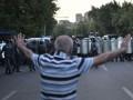 В Ереване полиция разобрала баррикады протестующих