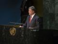 Выступление Порошенко на саммите по развитию в Нью-Йорке: текст