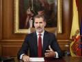 Испанский король назвал недопустимой попытку Каталонии отделиться