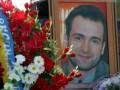 Георгия Гонгадзе похоронят в Киеве 22 марта