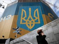 Большинство украинцев недовольны своей зарплатой - опрос