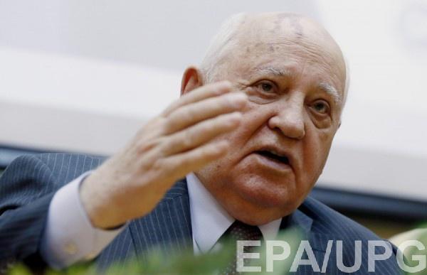 На данный момент Михаилу Горбачеву 86 лет