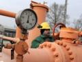 Еще один крупный клиент Газпрома намерен заменить российский газ углем