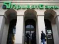 Бывшее руководство ПриватБанка отрицает вывод из него средств