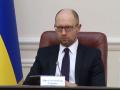 Быстрый приход инвесторов в Украину маловероятен - Яценюк
