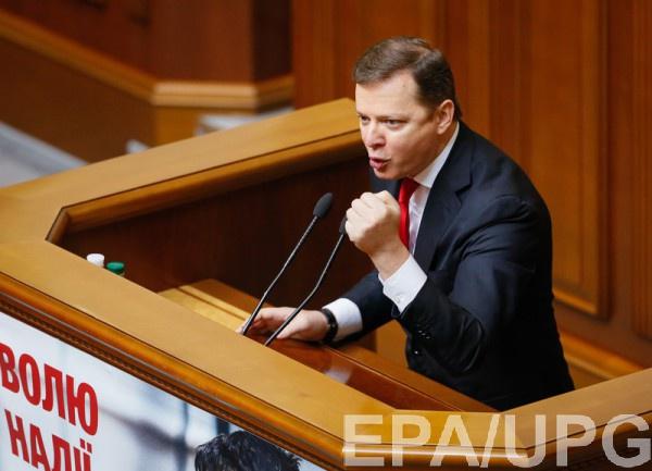 Олег Ляшко участвует в коррупционных схемах, считают журналисты