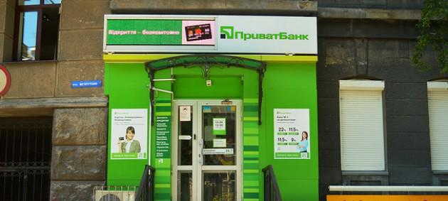 Официально: ПриватБанк докапитализируют на 38,5 миллиардов гривен