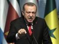 Эрдоган угрожает США судом