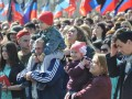 В оккупированном Донецке прошел марш в