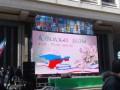 В Крыму отметили годовщину
