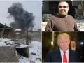 Итоги 14 февраля: взрыв в Донецке, убийство брата Ким Чен Ына и позиция Трампа по Крыму
