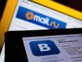 Указ о запрете российских соцсетей вступил в силу