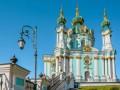 В иконостасе Андреевской церкви нашли секретную записку из прошлого