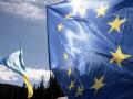 ЕС рассмативает усиление помощи Украине в сфере безопасности