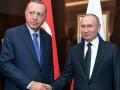 Эрдоган попросил Путина оставить Турцию