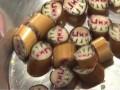 В зону АТО отправятся конфеты с надписями про Путина
