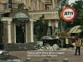 Коммунальщики в центре Киева снесли часть ресторана