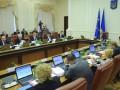 ЕС позитивно оценил запрет госслужащим Украины критиковать власть