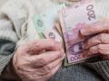Пенсионеры не получат одним платежом две пенсии сразу - Минсоцполитики