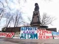 Одесситы митингуют перед мэрией против незаконных застроек