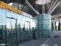 Украинцы попытались улететь в Германию, вопреки запрету