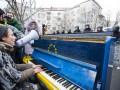 Музыкальный Майдан: что играют митингующие (ВИДЕО)