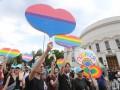 ЛГБТ и сочувствующих созывают на первый Марш равенства в Харькове